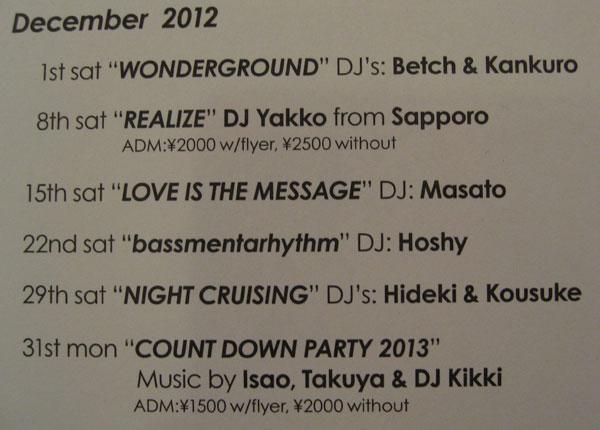 Bassment20121201