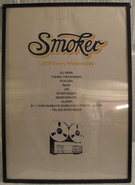 Smoker_poster