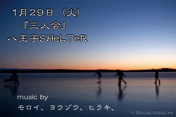 Shelter_0129