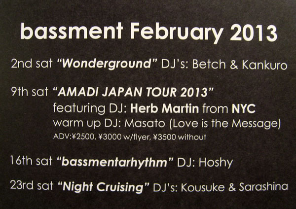 Bassment0201
