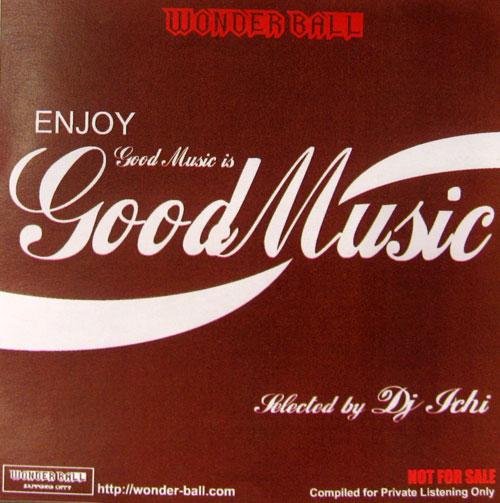 Enjoy_ichi