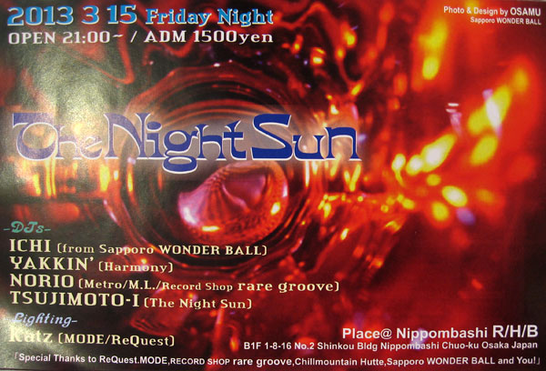 Nightsun