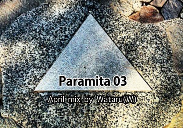 Paramita_03