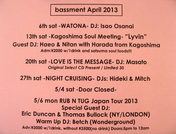 Bassment20130401