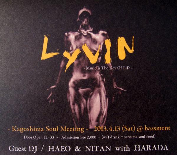 Lyvin
