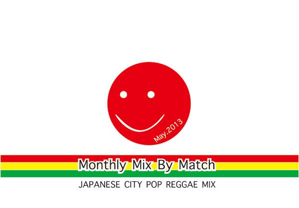 May2013_monthlymix