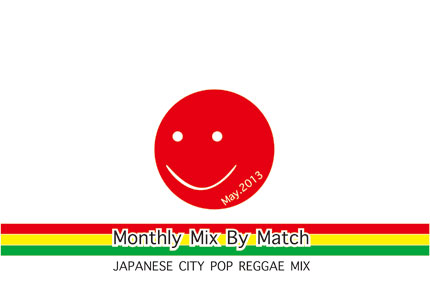 May2013_monthlymix_top
