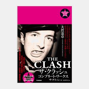 Book_118_cover