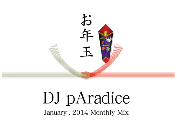 Paradice_web