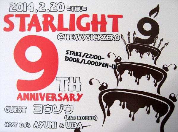 Starlight_9