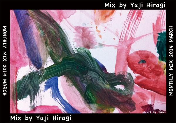 Yuji_201403_web