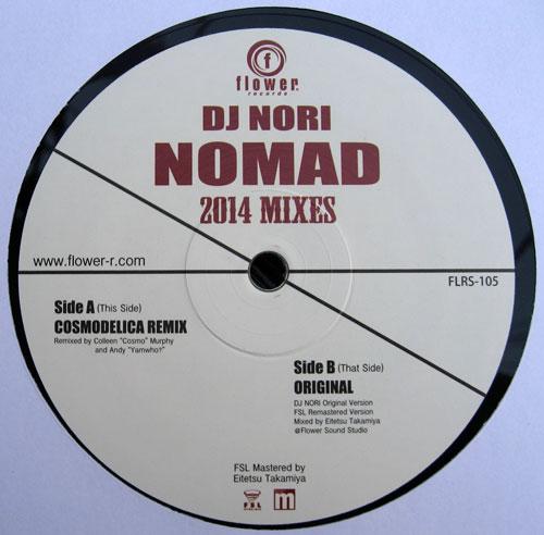 Nomad2014_web