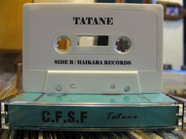Tatane02