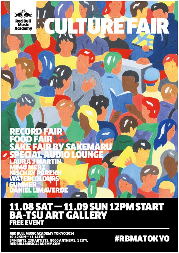 141108_09_culturefair_e_flyer_re