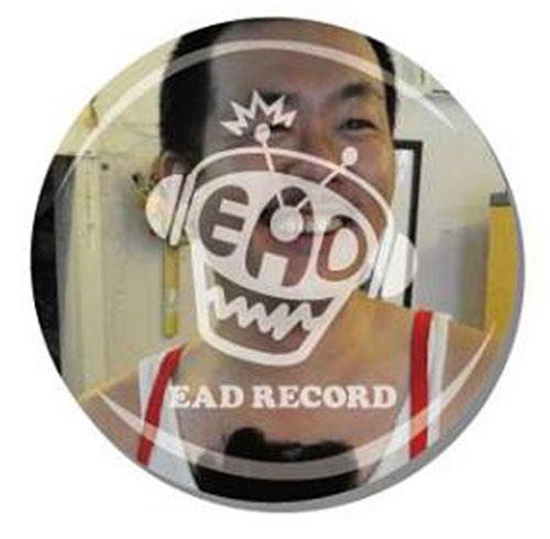 Sachio1