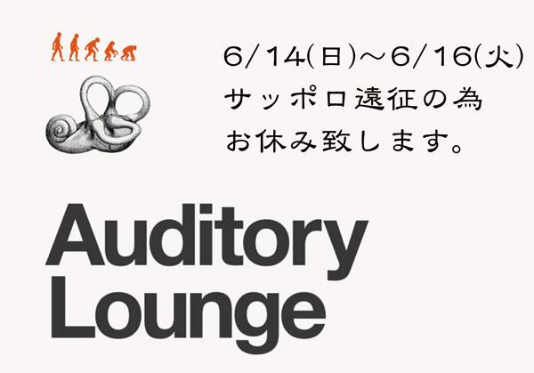 Sapporo_web