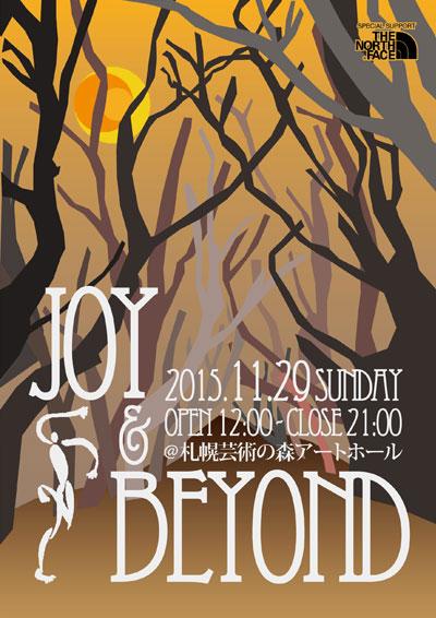 Joyandbeyond1129_1