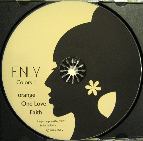 Enly1
