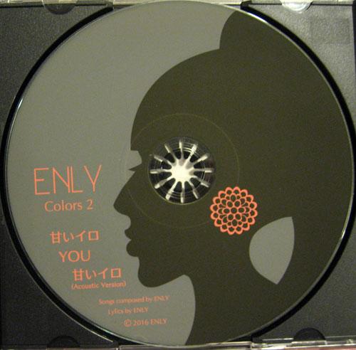 Enly2