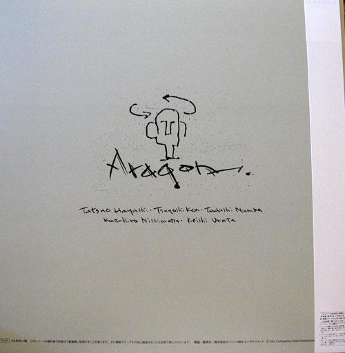 Aragon_2