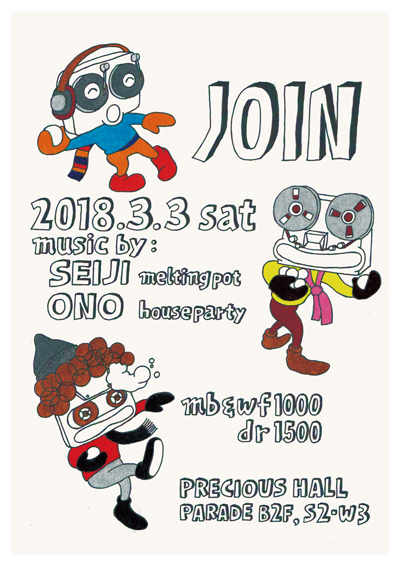 0303join