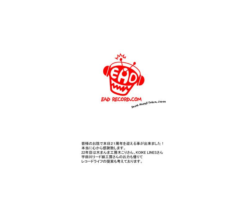 Ead_22